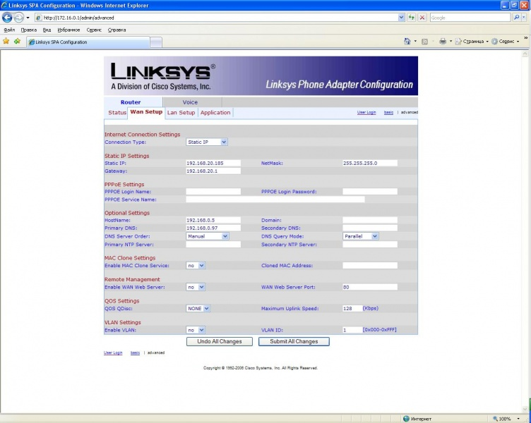 linksys-cisco-3.jpg